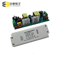 1000ma constant current led driver 48w 60w 36-60VDC external led driver for LED downlight