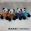 Mixed colors lovely black eyes mini plush panda keychain toy