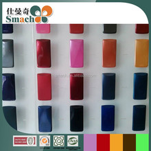 High Gloss Car Repair Paint Colorants