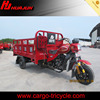 ISO9001 CCC Certification and Cargo Use 200cc three wheel motorcycle