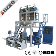 Double head High Speed hdpe/LDPE Film Blowing Machine film blowing gravure printing machine