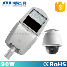 Intelligent control system led street light luminaire from china supplier alibaba com