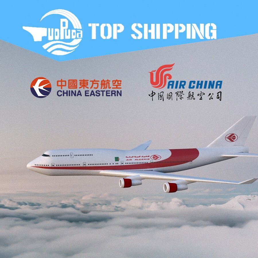 Air cargo express/air courier from China to USA, UK, Canada Amazon FBA shipping---Top shipping Jordan