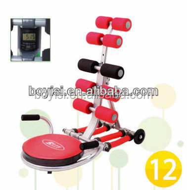 Total Fitness Crunch Core Twister Sitting Exercise machine