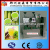 /product-detail/supermarket-shop-snack-using-fresh-fruit-sugarcane-juice-extraction-machine-008615138669026-1770768990.html