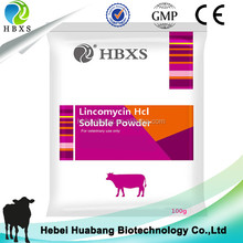 Treating Fever,Blue Ear Disease,Canine Distemper Lincomycin Hcl Soluble Powder