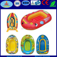 PVC Inflatable Kids Boat