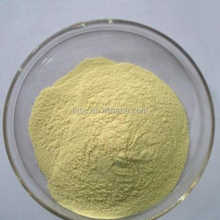 Light-yellow Holmium Oxide(Ho2O3) with high purity 99%-99.99% for holmium laser