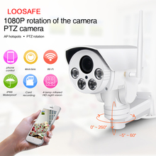 TOP 10 HD 1080P Waterproof IP 66 PTZ Wireless Outdoor IP Camera 8MM AP Hotspot Wifi Bullet Camera