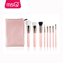 8pcs makeup brush set wholesale pink high quality