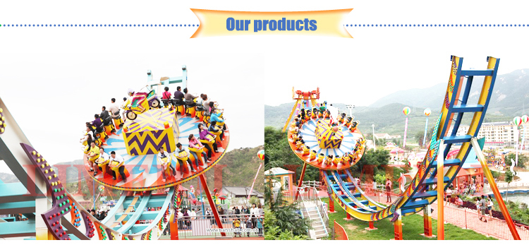 Outdoor Amusement Rides Park Game Facilities Meniscus Drift Car Flying Disco UFO Products