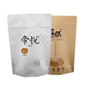 China suppliers eco friendly stand up zipper kraft rice paper packaging bag with logo