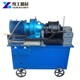 Factory made industrial cigarette rolling machine automatic hydraulic threading