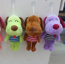3 colors funny smiling face dog shape plush toy,good selling plush dog toy in China