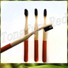 /product-detail/best-fda-denture-gift-use-bamboo-carbon-wood-teethbrush-wholesale-60238058190.html