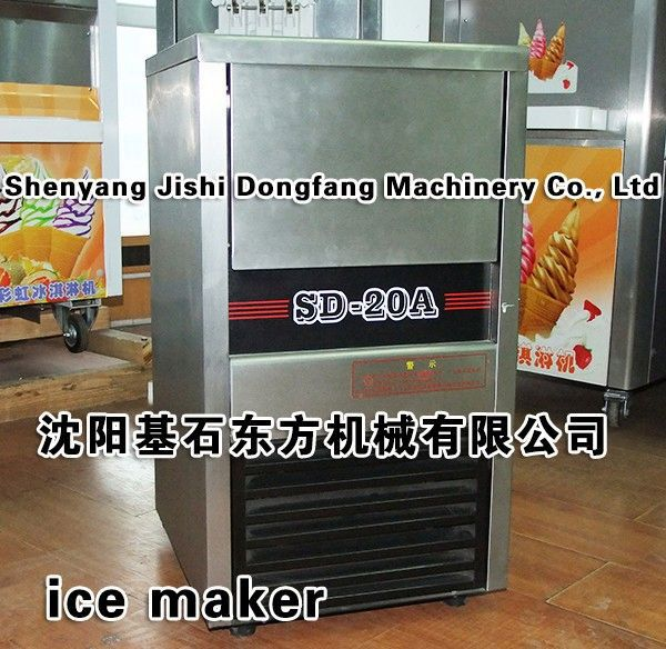 Manufacturer offer different Models of Portable Ice Makers with different ice production