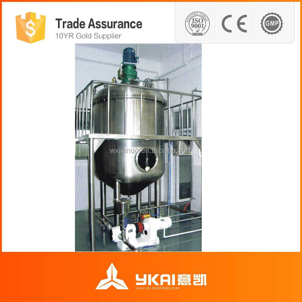 stainless steel tank water jacket,tank with cooling jacket,stainless steel medicine Emulsifying Stirring kettle
