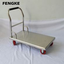 kitchen medical tool cleaning tea food cart flatbed trolley wheel tools 4 wheel hand telescopic handle