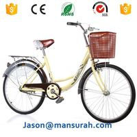 2015 electric beach bicycle women bicycles bycicle 6 speed ladies cruiser bikes yellow beach cruiser bike