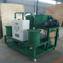 ZLA Online Transformer Oil Filtering Plant, High Vacuum Insulation Oil Renew Plant