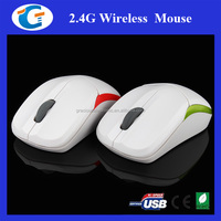 Shenzhen Good Quality 2.4Ghz Cordless Optical Mouse Computer