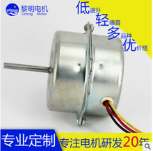wholesale china factory supply 220v single phase electric asynchronous fireplace motor