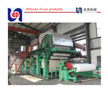 Waste paper recycling 1880mm 5-6ton/day high speed tissue toilet paper machine production line
