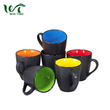 Funny Glazed Travel Ceramic Coffee Mug For Tazas Sublimation