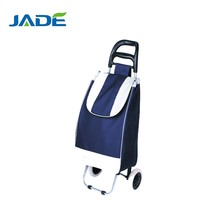 Alibaba new 2016 hot sale fashion designers folding luggage trolley/germany golf trolley with two wheels