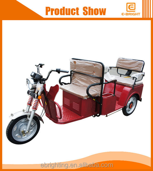 hot selling 2015 cheap electric riskshaw for passenger