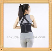 lumbar support belt back support belt health product