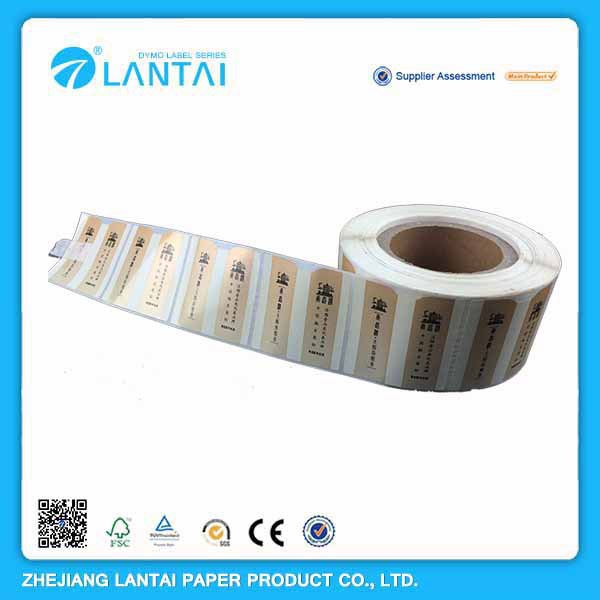 Promotional Customized made self adhesive labels for printing