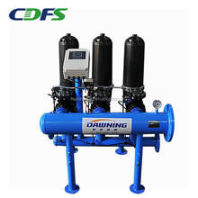 Agricultural self cleaning backwashing automatic disc water filter