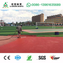 IAAF approved Rubber running track Sport Flooring Sport surface Full Pour Athletic