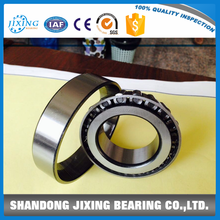 68450-68712 tapered roller bearing