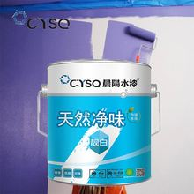Liquid asian Acrylic latex home paint for interior wall house paint