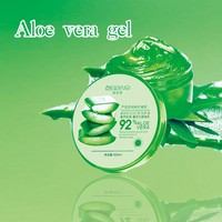 Aloe repairing moisturizing face gel 100% pure aloe vera gel for skin lightening
