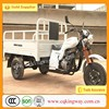 2015 For Africa Three Wheel Motorcycle Made In China Disabled Tricycle Van Cargo Tricycle