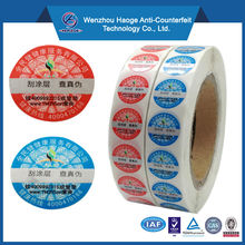 OEM easy peel off labels,scratch off labels in roll format
