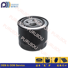 High Quality Automotive Oil Filter Suit For Mitsubishi MD352626