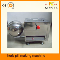 stainless steel home water-bindered pill/ medicine pill making machine from China