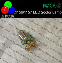 T10 Double Led 12v auto led 2015 bulb 1156 ba15s bayonet base 1157 24SMD 5630 daul color