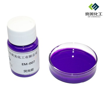 fluorescent pigment paste violt EM-007 for pure cotton fabric printing