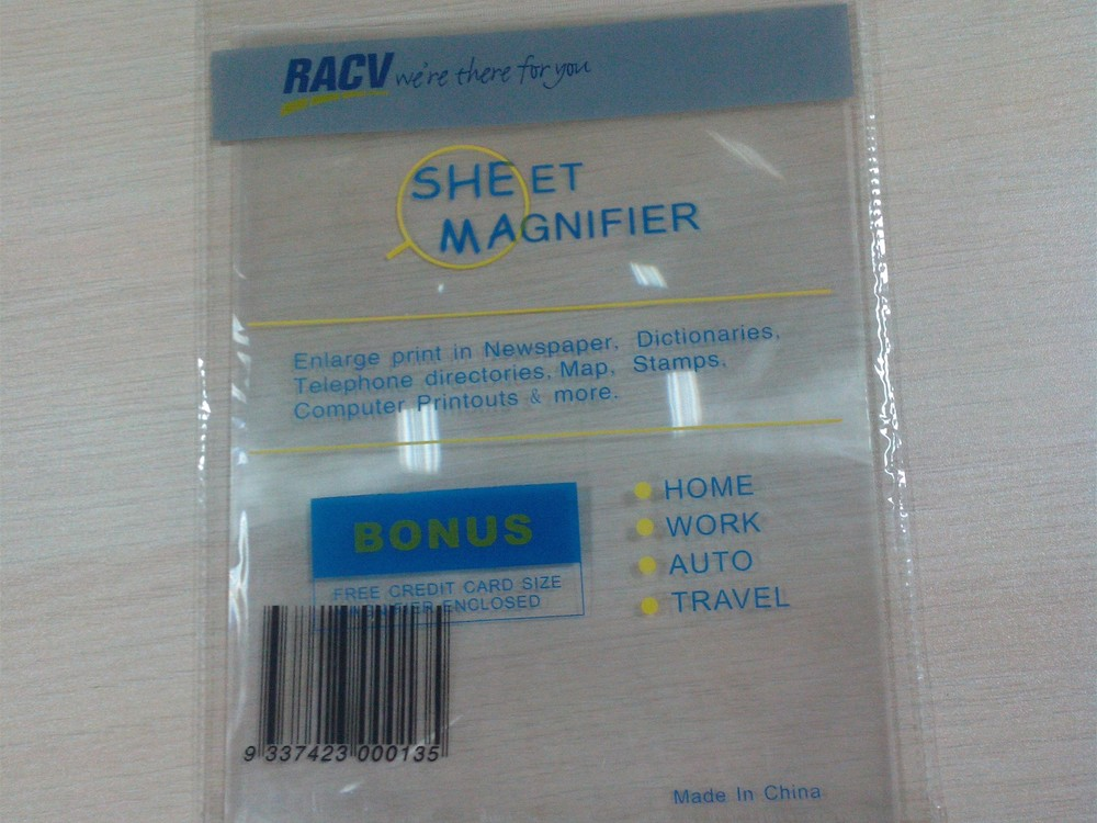 magnifying sheet BHM-16 promotional full page bookmark magnifier