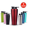 /product-detail/wholesale-vacuum-insulated-protein-mixing-bottle-gym-mixer-cup-small-stainless-steel-shaker-water-bottle-with-blender-whisk-ball-60770226834.html
