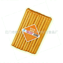 Hot china wholesale good price cracker sticks