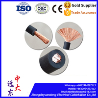Flexible electrical wire 50mm 70mm2 450/750 fire resistant welding power cable