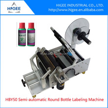 HG Labeling machine for vacuum blood collection tube
