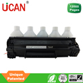 compatible toner cartridge for canon 328/326/728/726,wholesale toner cartridge for canon lbp 6200 compatible toner cartridge