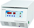 TDZ4-WS Benchtop low speed centrifuge